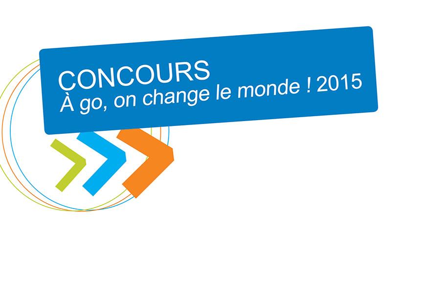 Concours à go2015(900x600)